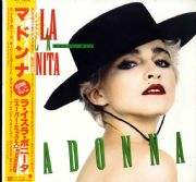 "LA ISLA BONITA (SUPER MIX) - JAPAN 12"" VINYL (P-6260)"